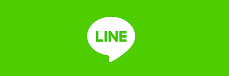 LINEへの移行