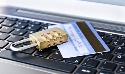 PCMAXクレジットカード決済の安全性