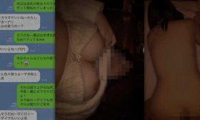 ぽっちゃり娘との肉感セックス